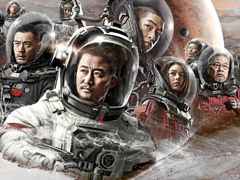 Watch The Wandering Earth in Australia and New Zealand