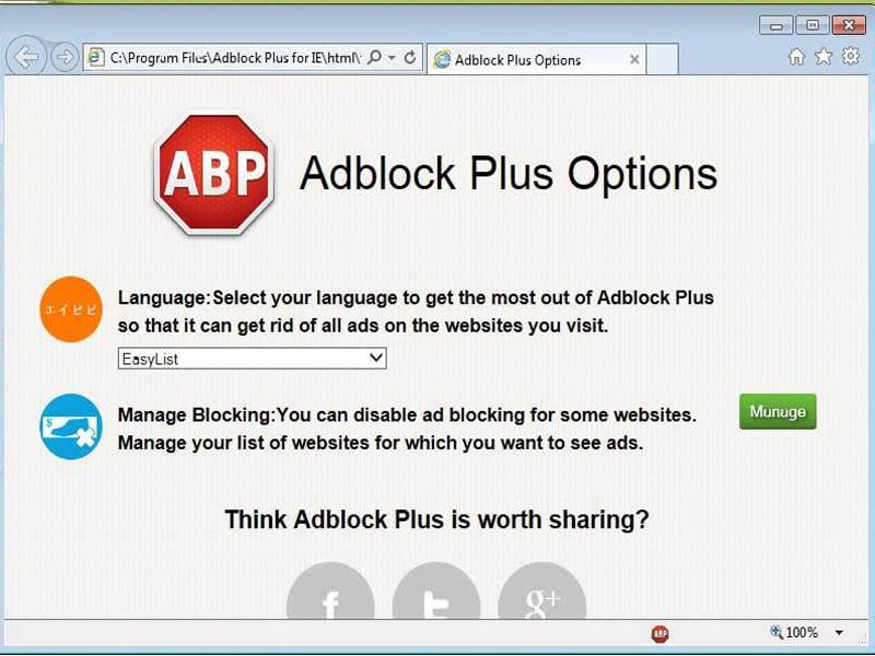 Adblock Plus for IE 11